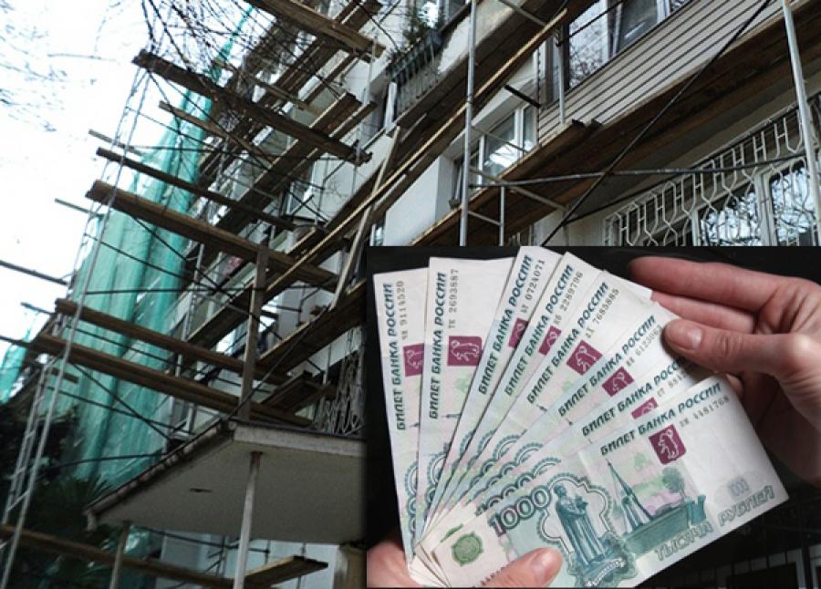 капитальный ремонт многоквартирных домов тюмень